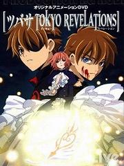 翼年代记OVA