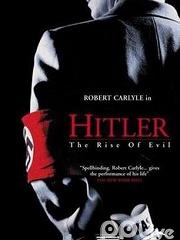 希特勒:恶魔的复活上