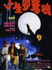http://img24.pplive.cn/cs180x240/2011/09/09/11084455284.jpg