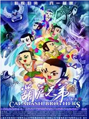 『合集』精彩国产动画集锦