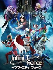 Infini-TForce