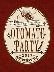『合集』OtomateParty2017