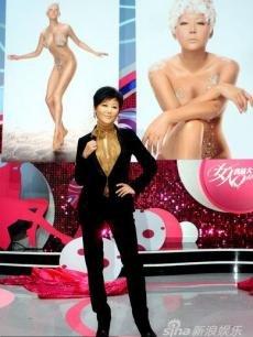 莎莎网 2011年